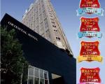 オリエンタルホテル広島に格安で泊まる。