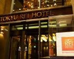 高松東急REIホテルに格安で泊まる。