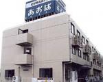 長期滞在型ビジネスホテル高崎 あおばに格安で泊まる。