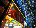 スーパーホテルInn仙台・国分町に格安で泊まる。