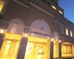 カンパーナホテル <五島・福江島>に格安で泊まる。
