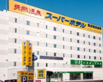 スーパーホテル釧路駅前 天然温泉「白鳥の湯」(2019年6月20日リニューアルオープン)に格安で泊まる。