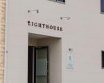 コンドミニアムホテル ライトハウス<五島・福江島>に格安で泊まる。